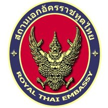 003 Royal Thai Embassy, Washington DC